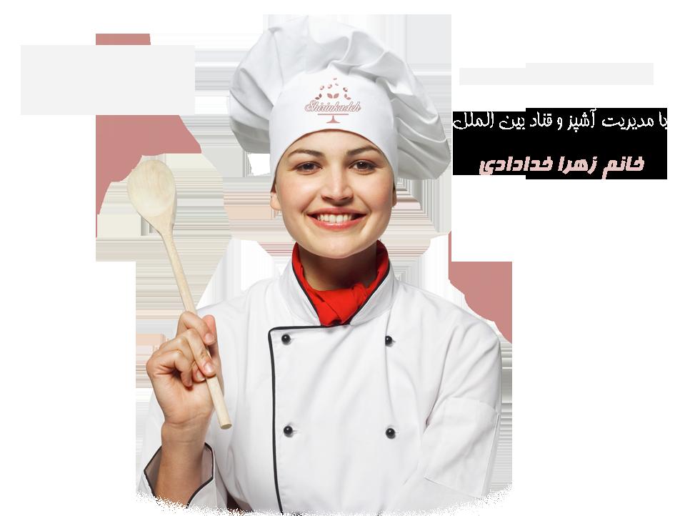 shirinkadeh-chef2