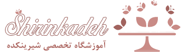 shirinkadeh-logo3